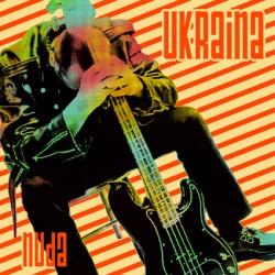 "LP. Ukraina ""Nuda"""
